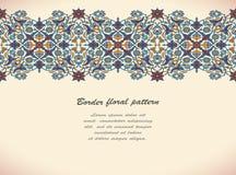 Prin floral élégant de décoration de frontière sans couture de vintage d'arabesque Photo stock