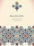 Prin floral élégant de décoration de frontière sans couture de vintage d'arabesque Images stock