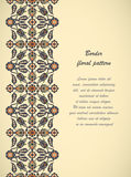Prin floral élégant de décoration de frontière sans couture de vintage d'arabesque Photos libres de droits