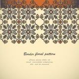 Prin floral élégant de décoration de frontière sans couture de vintage d'arabesque Image libre de droits