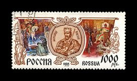 Prince Alexander Nevsky with sword, Russia, circa 1995,. RUSSIA - CIRCA 1995: canceled stamp printed in Russia shows Prince Alexander Nevsky with sword, circa stock image