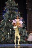 The prince Clara hold up-The Ballet  Nutcracker Royalty Free Stock Photos