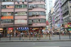 Prince Edward stree view in Hong Kong Royalty Free Stock Photography