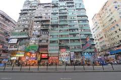 Prince Edward stree view in Hong Kong Stock Images