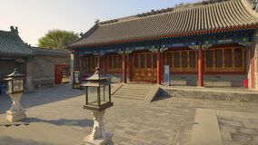 Prince Gong Mansion. In Beijing, China Royalty Free Stock Images