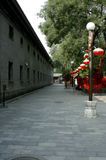 Prince Gong Mansion, Beijing Royalty Free Stock Photography