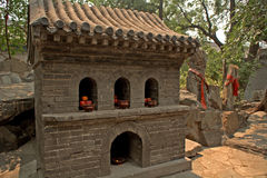 Prince Gong's residence, Beijing, China Stock Image