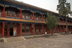Prince Gong's residence, Beijing, China Stock Photography
