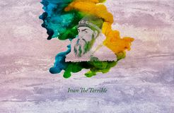 Prince Ivan The Terrible vector illustration