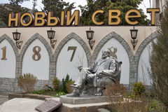 Prince Lev Golitsyn monument in Novy Svet, Crimea Royalty Free Stock Photography
