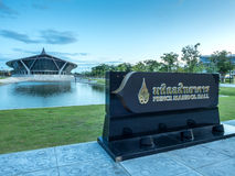 Prince Mahidol Hall in Mahidol university Stock Image
