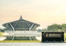 Prince Mahidol Hall in Salaya campus Royalty Free Stock Photo