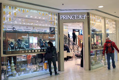 Prince shop in hong kong Royalty Free Stock Photos