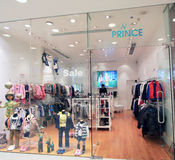 Prince shop in hong kong Stock Image