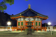 Prince Shotoku Hall at Narita Shinshoji, Japan Royalty Free Stock Photo