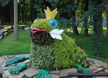 Princesa Frog no parque Fotos de Stock Royalty Free