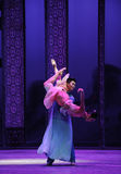 Princess hug-The second act of dance drama-Shawan events of the past Royalty Free Stock Photos