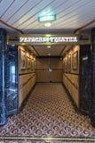 Princess Theatre entrance on MV Island Princess. stock images
