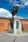Principe giusto santo Dmitry Donskoy, monumento immagine stock