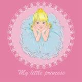 Principessa felice illustrazione vettoriale