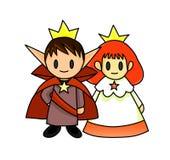 Prins en Prinses royalty-vrije illustratie