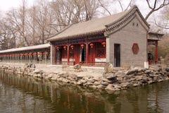 Prins Gong Mansion, in Peking China royalty-vrije stock afbeeldingen