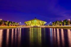 Prins Mahidol Hall Stock Afbeelding