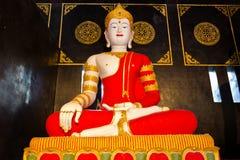 Prins Siddhartha Stock Afbeelding