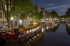 Prinsengracht Royalty Free Stock Image