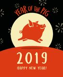 2019 year of the pig with happy pig flying past the moon. 2019 year of the pig happy new year greeting card, poster, banner design with happy pig flying past the vector illustration