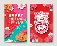 Happy Chinese New Year 2019 royalty free illustration