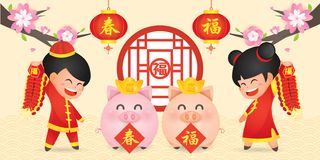 2019 Chinese New Year, Year of Pig Vector with cute boy and girl having fun in firecracker and piggy with gold ingots and lantern.