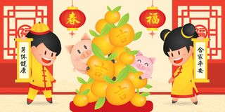 2019 Chinese New Year, Year of Pig Vector with cute boy and girl holding scroll and piggy with tangerine, blossom tree in traditio. Nal chinese building stock illustration