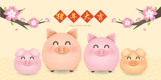 2019 Chinese New Year, Year of Pig Vector with happy piggy family with blossom tree. Translation: Auspicious Year of the pig