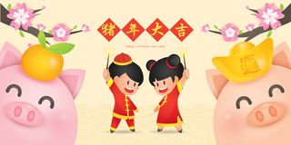 2019 Chinese New Year, Year of Pig Vector with cute children having fun in sparklers & piggy with gold ingots, tangerine, couplet,. Lantern & blossom tree stock illustration