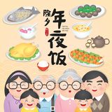 Chinese New Year Family Reunion Dinner Vector Illustration with delicious dishes, Translation: Chinese New Year Eve, Reunion Dinn. Er vector illustration