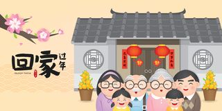 Chinese New Year Return Home Reunion Vector Illustration Translation: Return Home Reunion for Chinese New Year. Chinese New Year Return Home Reunion Vector