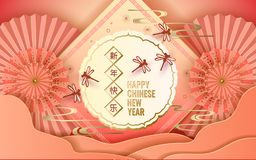 Classic Chinese new year background, vector illustration. Classic Chinese new year background with Chinese language lettering text happy chinese new year vector illustration