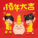 2019 Chinese New Year, Year of Pig Vector Illustration. Translation: Auspicious Year of the pig stock illustration