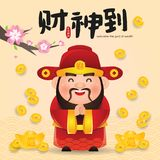 Chinese New Year Vector Illustration with Chinese God of Wealth. Translation: Welcome the God of Wealth. Chinese New Year Vector Illustration with Chinese God of vector illustration