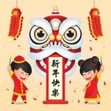 Chinese New Year Lion Dance Vector Illustration. Translation: Lion Dance