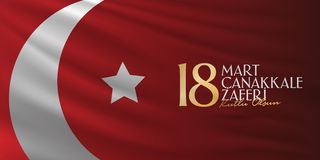 Turkish national holiday of March 18, 1915 the day the Ottomans Canakkale Victory Monument. Billboard, Poster, Social Media, Greet. Ing Card template. Turkish royalty free illustration