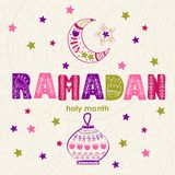 Islamic holy month of Ramadan vector illustration