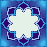 Symmetrical Art Pattern in Blue stock illustration