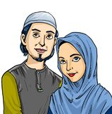 Sweet Muslim couple illustration