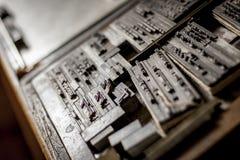 Print-box Stock Image