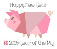 Chinese New Year Zodiac Symbol 2019 Year of the Pig royalty free stock images