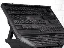 In print. Historic printing press in black and white Stock Photo