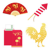 Print. Set of Chinese new year design elements. Vector illustration. Set include gold rooster, red envelope, Chinese lantern with cherry and firework red rocket Royalty Free Stock Photos