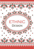 Print Set of ethnic round ornament. Round ornamental decorative frame, ethnic folk pattern royalty free illustration